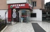 Selin Eczanesi